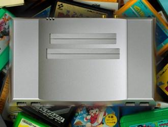 Analogue Interactive take on the Nintendo NES